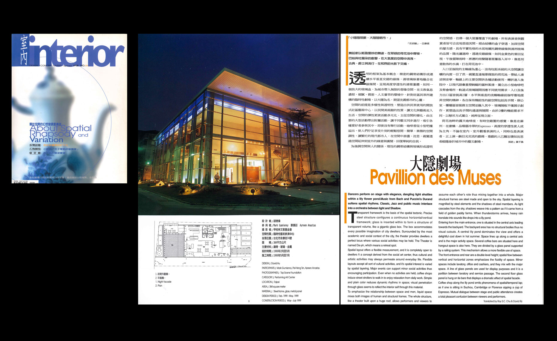 david-hu-architect-press_14.jpg