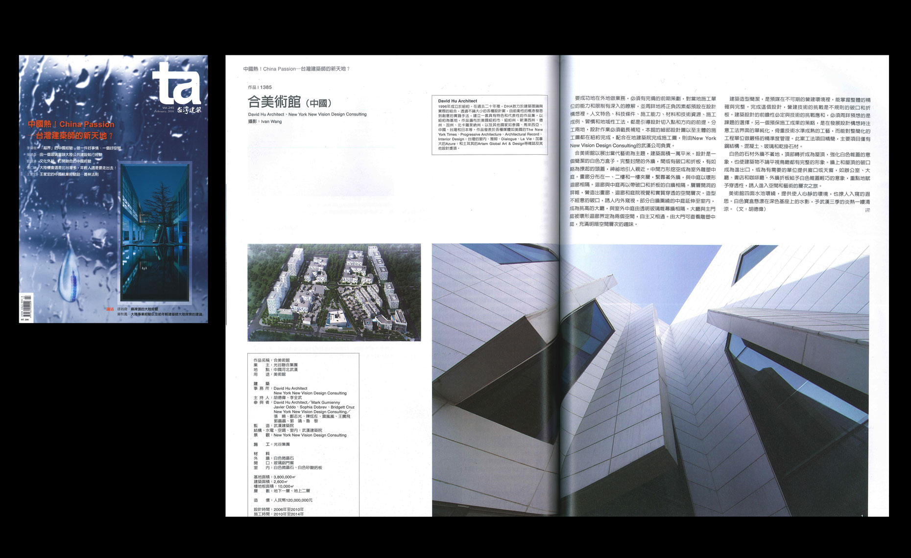 david-hu-architect-press_26